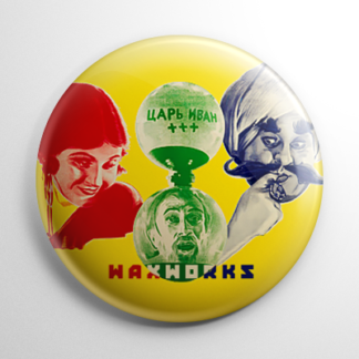 Horror - Waxworks Button